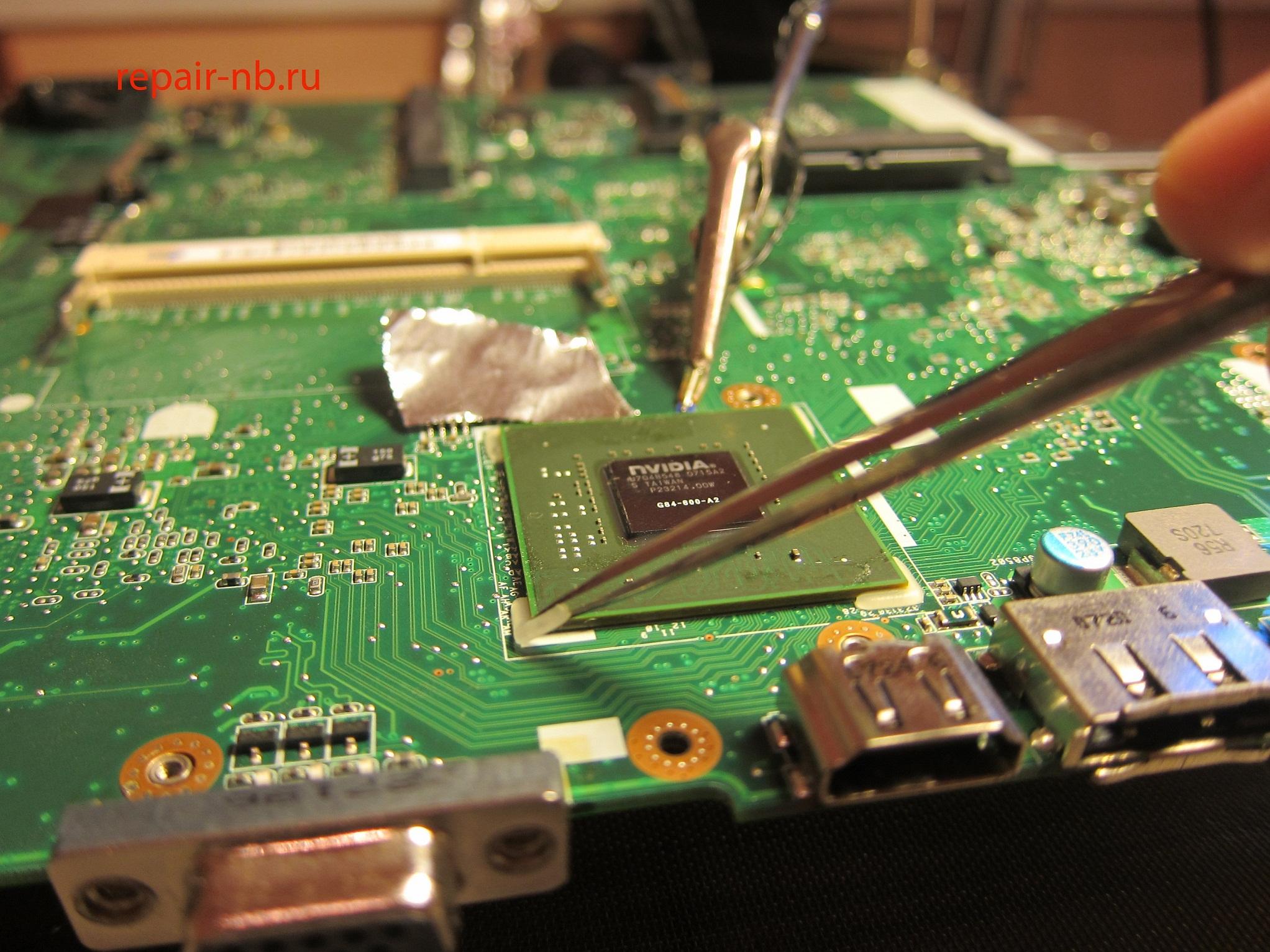Ремонт видеокарты ноутбуков